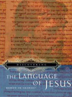 Language of Jesus