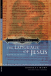 Discovering the Language of Jesus: Hebrew or Aramaic?